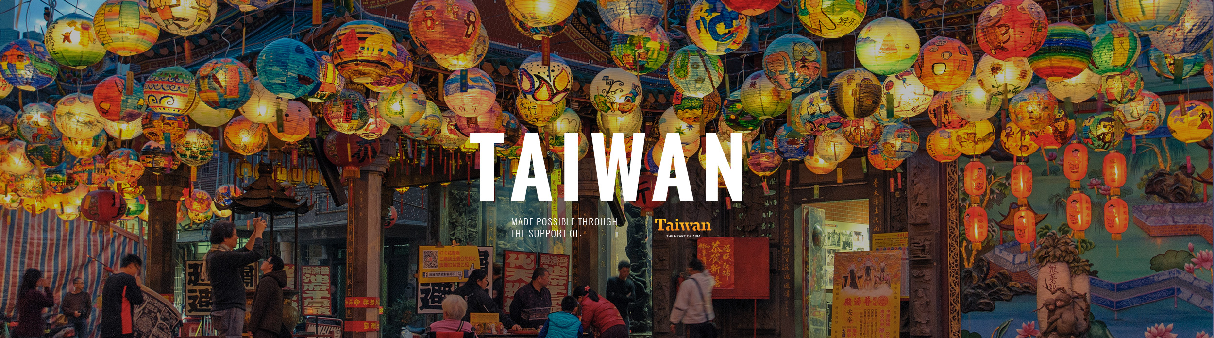 Taiwan: Top Destinations for the Cultural Traveler