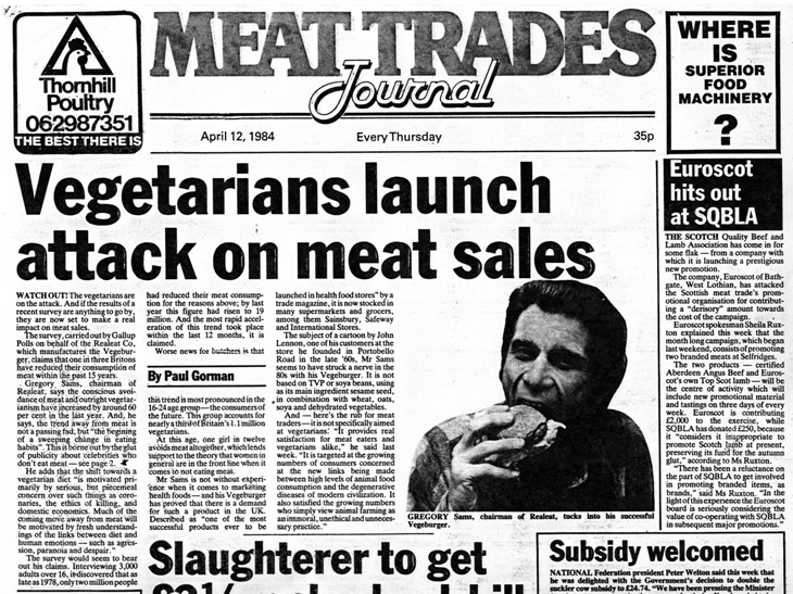 Vege Burger Meat Trades Journal