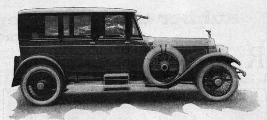 1923 Rolls-Royce featured in the May 1923 issue of Science and Invention