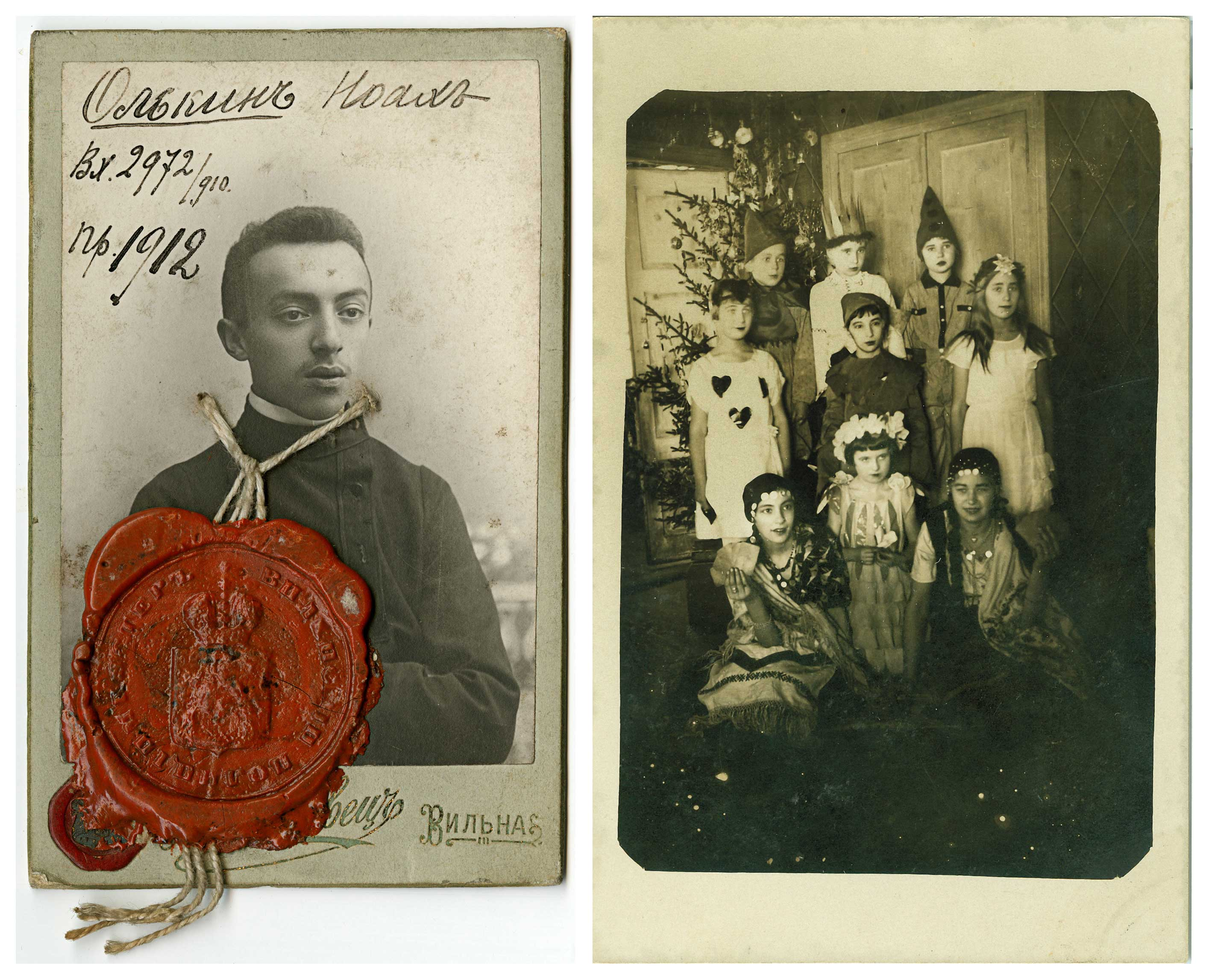 Archival image diptych