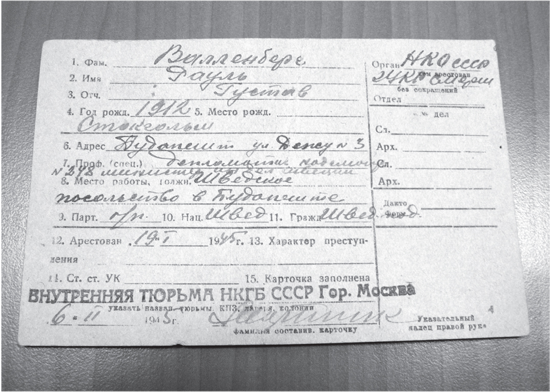 Wallengerg's prison card