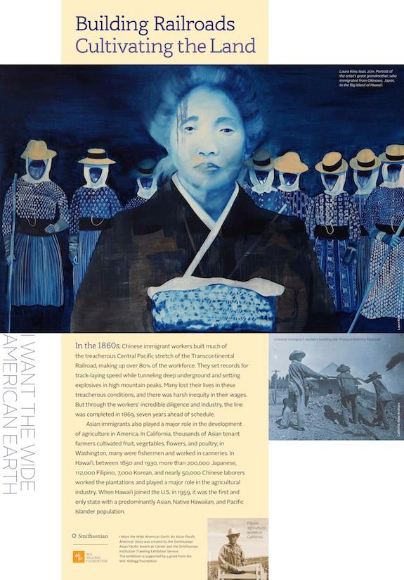 Posters will travel to 10,000 schools to help educate school children about the many contributions of Asian Americans.