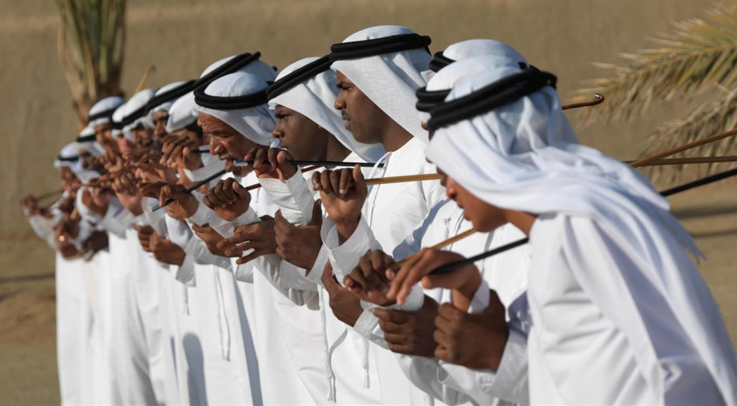 Abu Dhabi Culture