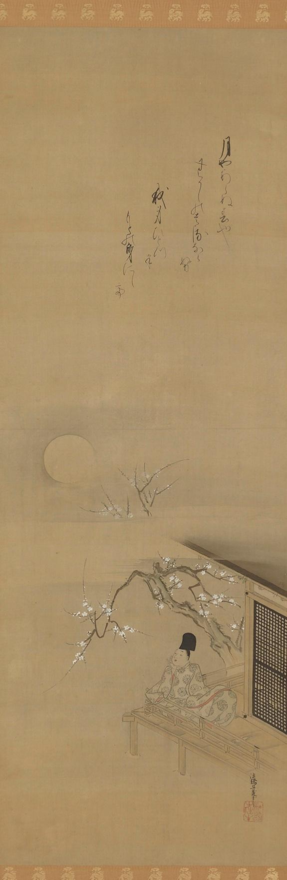 Ariwara no Narihira by Sumiyoshi Gukei