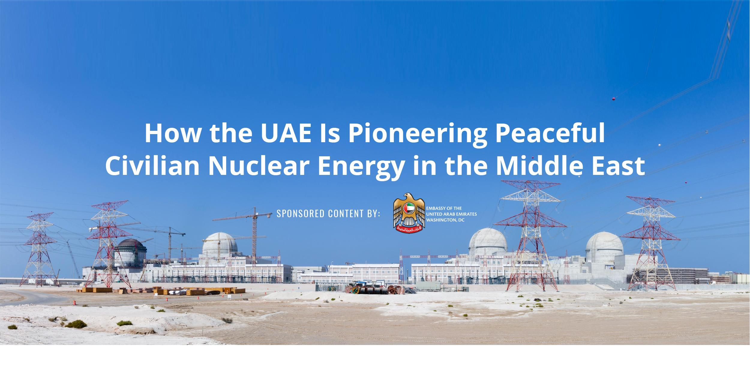 peacefull uses of nuclear energy Nuclear energy can be used to create electricity, but it must first be released from the atom the treaty promotes the peaceful use of nuclear fuel.