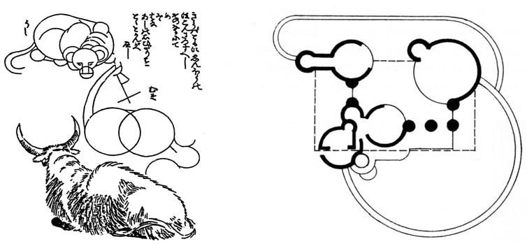 'Organic' forms based on regular shapes