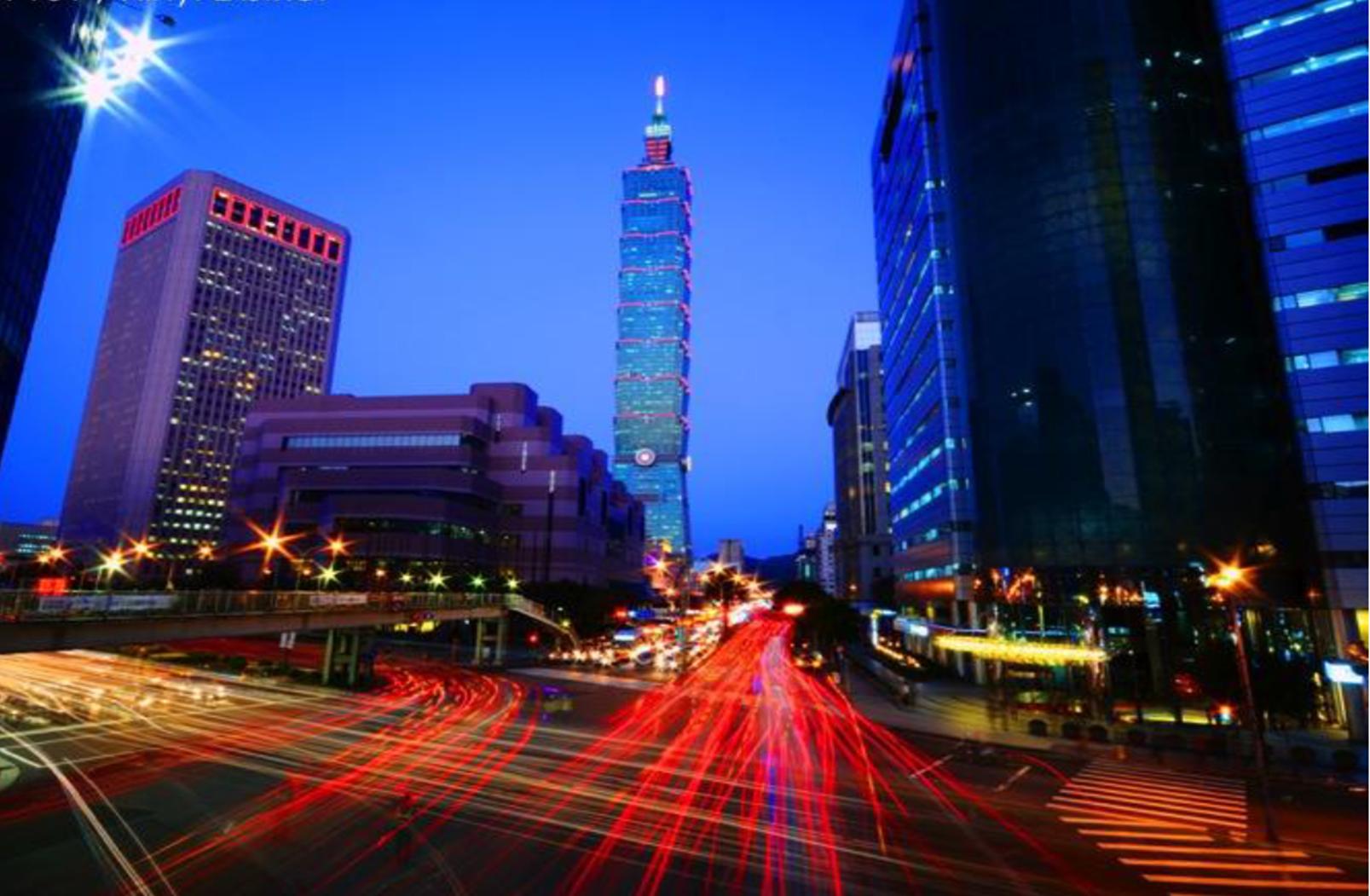 Taipei-101-Xinyi.png