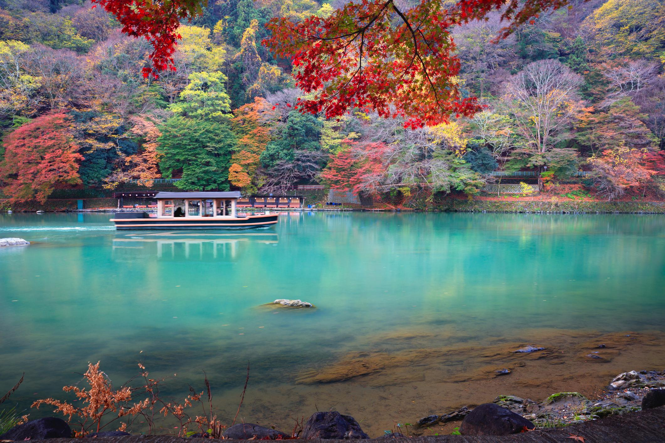 The Katsura River in the autumn, Japan.