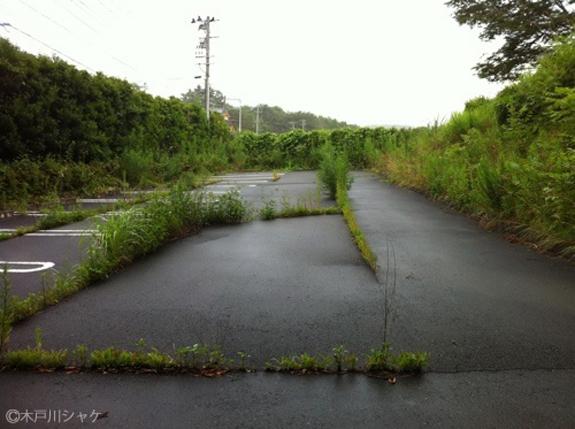 Inside the Fukushima exclusion zone.