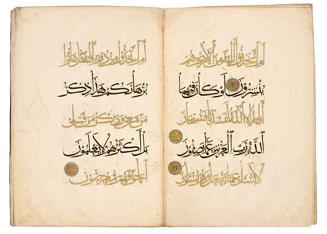 Qur'an, Baghdad, early 14th century